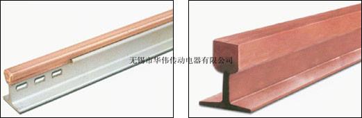 钢体滑触线厂家