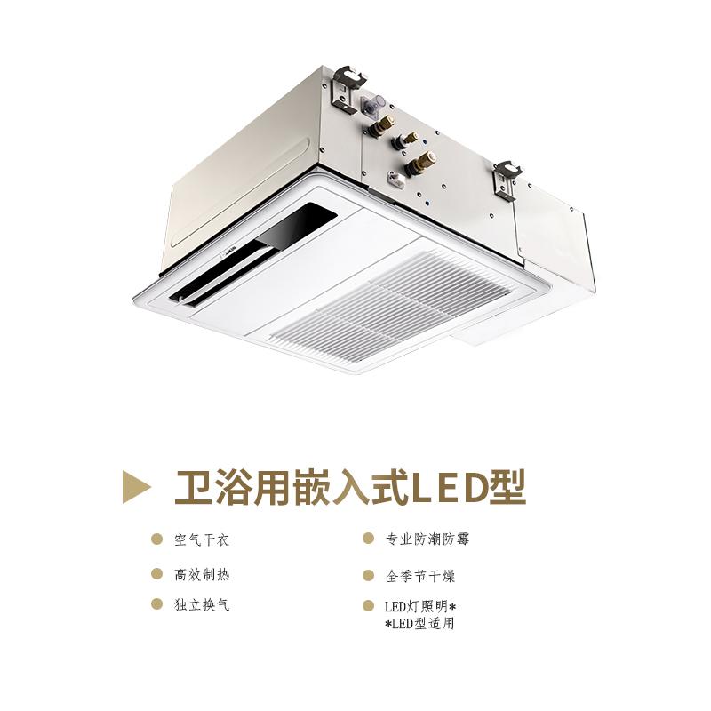 卫�ʎ用嵌入式LED�? width=