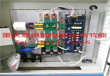 【方法】重庆伺服驱动器的电源线 重庆生活废水处理设备市场发展空间不可估量