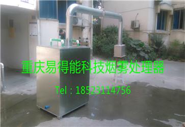 【热】伺服驱动器接线图 重庆污水处理效果