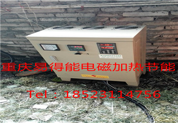 重庆加热节电设备