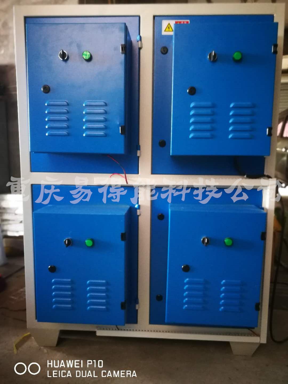重庆烟雾等离子处理设备
