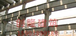 混凝土吊车梁