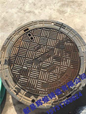 防沉降井蓋