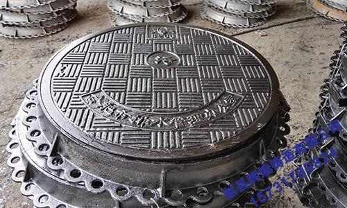 950圓國標五防井蓋