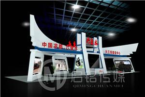 贵州展览设计图价格