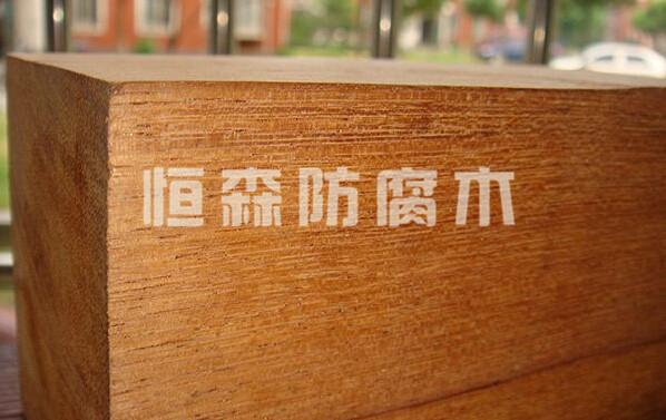 贵州菠萝格木