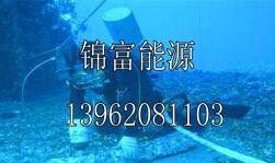【文章】水下堵漏工程 水下堵漏优质的服务质量