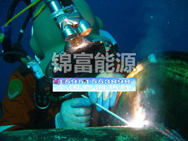 <盘点>水下焊接 -干法焊接略解 水下焊接工程介绍