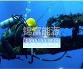 <图片>水下焊接 - 方法 水下焊接 - 水下焊接设备组装办法
