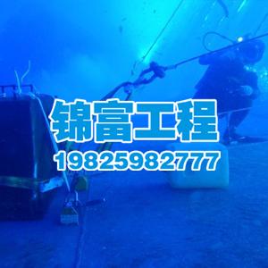 【图文】水下作业承接_水下安装井口施工