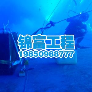 江蘇水下安裝工程