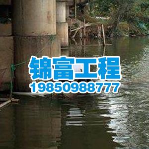 水下防腐工程