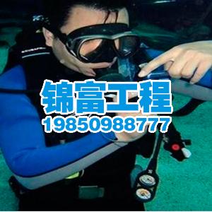 專業水下攝像