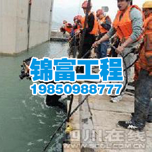 水下打撈公司