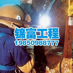 廣東水下焊接