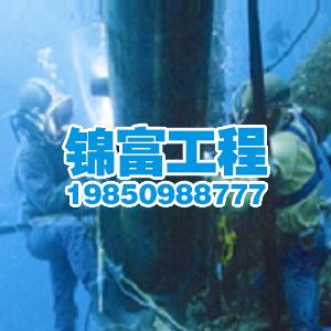 濕法水下焊接