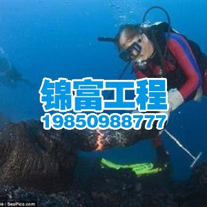 水下濕式焊接