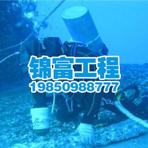 黑龍江水下堵漏