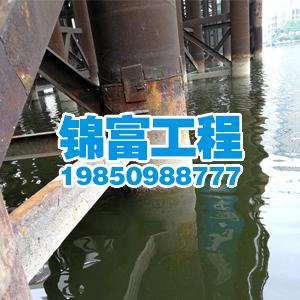 水下焊接作業公司