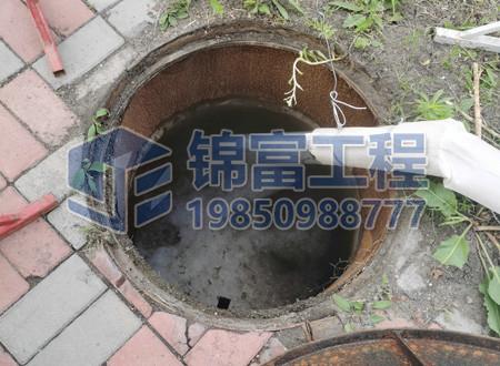 水池防水堵漏