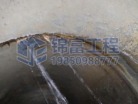 涵洞防水堵漏