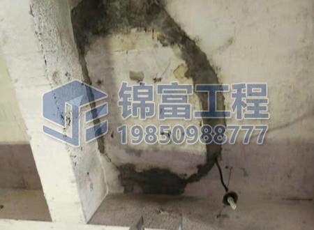 墙面裂缝补漏