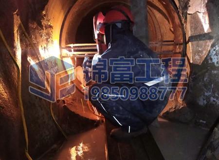 回水塔防水堵漏工程