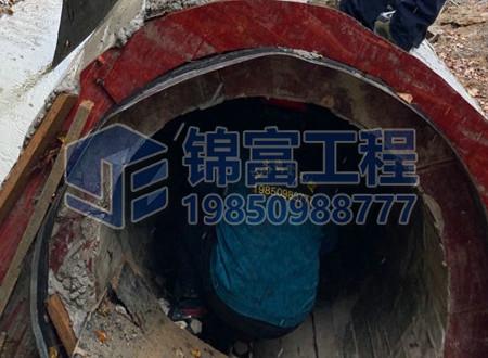 尾矿库排水涵管渗水堵漏