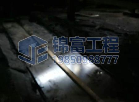 输煤栈桥堵漏防水方案