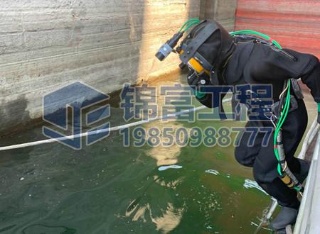 潜水水下堵漏服务