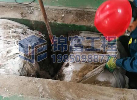 污水池防腐堵漏施工
