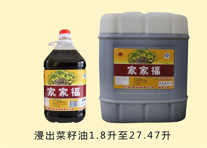 【新聞】五谷之說出現在什么時期? 菜籽油制作工藝