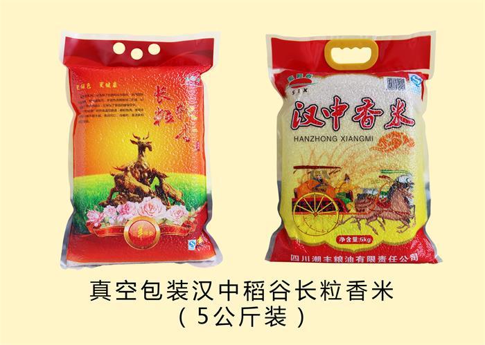 【熱】大米的貢獻 水稻怎么儲蓄
