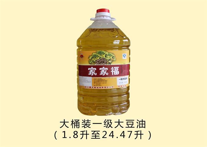 【优选】开辟普通农户卖粮绿色通道 四川粮油供应商