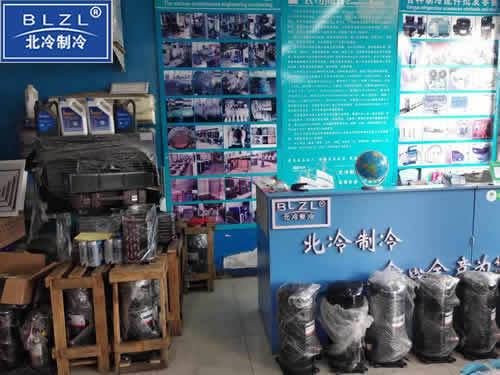 石家庄制冷设备配件