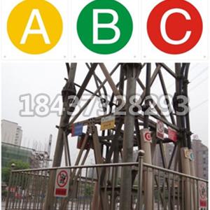 鐵塔線杆标識牌