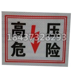 丝印铝制牌