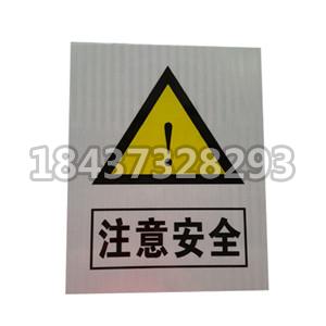 天氣警告鋁牌