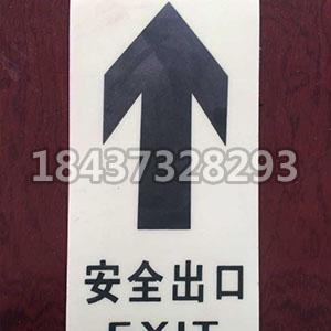 電線杆警示貼