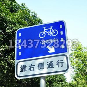 道路交通标志廠家