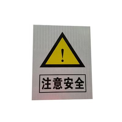 氧化鋁銘牌