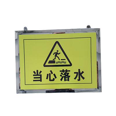 設備反光牌