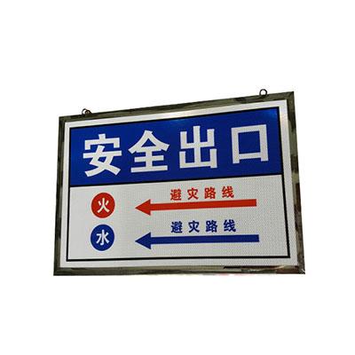 弧形铝合金标牌