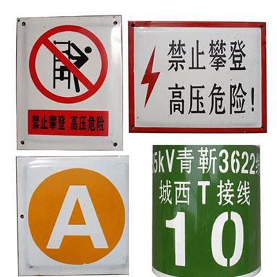 禁釣標識牌