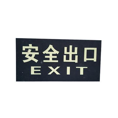 定製標識牌
