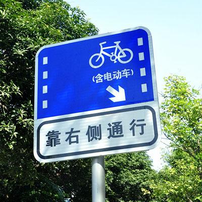 道路交通標誌廠家