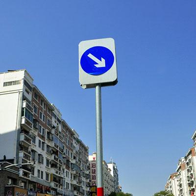 交通安全標誌牌