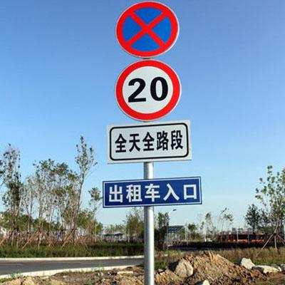 高速公路標誌牌