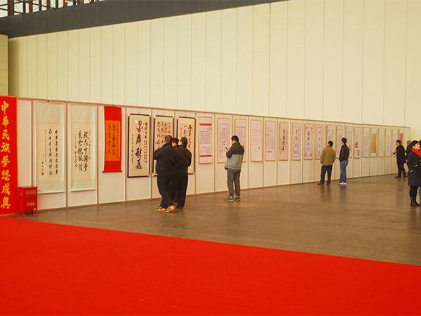 文化交流展览中心